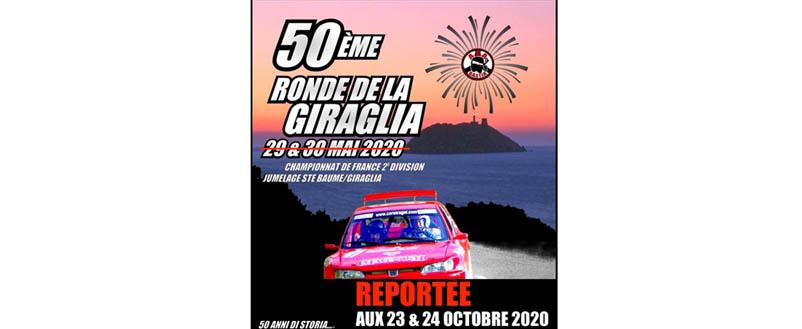 La 50e Ronde de la Giraglia reportée au mois d'Octobre !