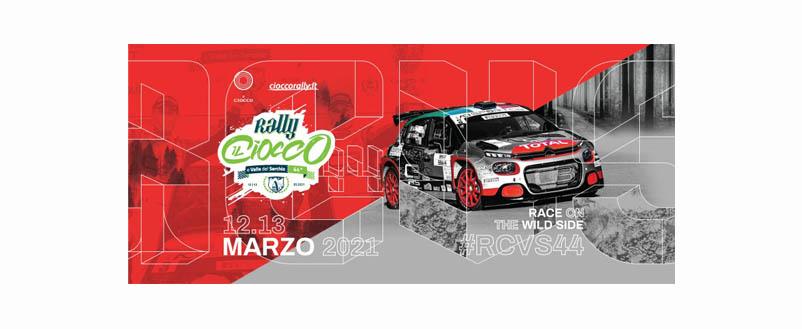 Rally il Ciocco 2021 : Leandri et Succi remettent le contact !
